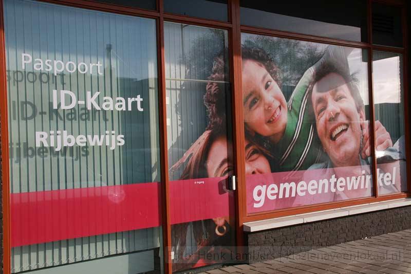 Gemeentewinkel, Klazienaveen